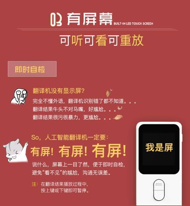 TCL冰箱洗衣机力挺中国男篮 为拼搏精神点赞