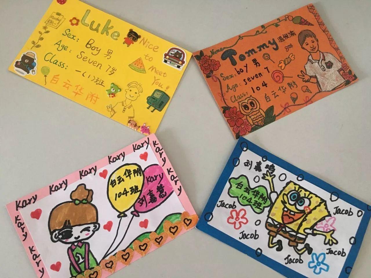【创意作业】小学生设计英语名片,让孩子从小喜欢英语!图片