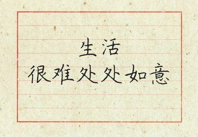 18号台风王