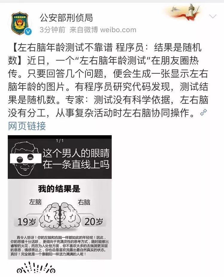 """清华大学本科生招办党支部 """"红色之旅""""走进延安中学"""