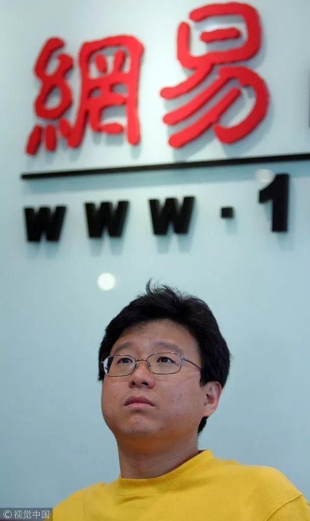 欲的互联网,已经从养猪进化到卖情趣用品情趣用品的关于电影日本图片