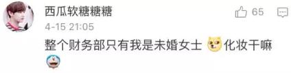 """漳州南靖: 惊现八百斤""""元宝""""  原来是块古人用的踩布石"""