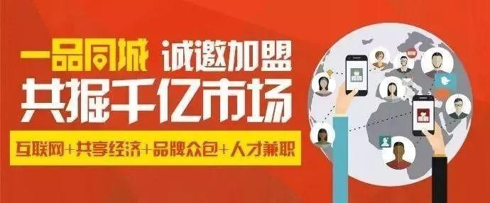 马蓉回归邀请鹿晗拍公益片,鹿晗霸气回复四个字,粉丝点赞