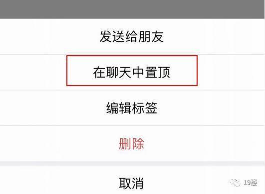 """""""心动亭城""""安徽滁州心脏疾病专项医疗救助启动!"""
