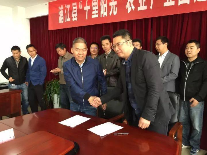 互联网+物联网,投资4000万的十里阳光农业产业园落户仙华