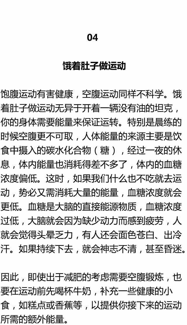 《琅琊榜2》荀安如哈尔滨演员乔欣:感受她的跌宕 经历自己的起伏