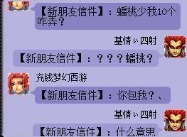 朴信惠拍摄宣传图虽然很美,但是却遭到网友这样评价