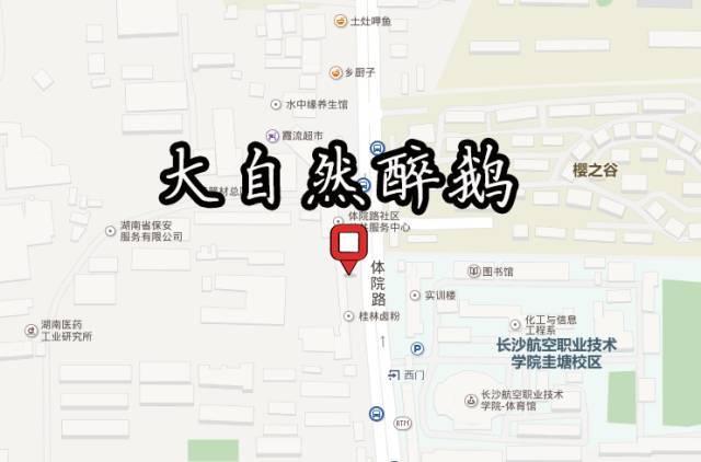 「阳光城司法」州委政法委综治维稳督查组到永仁县司法局检查指导工作