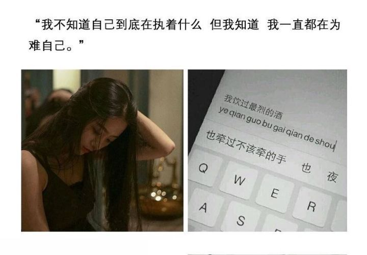 郑爽说话太直接!不小心说出白敬亭有女朋友?王嘉尔似乎早就知道