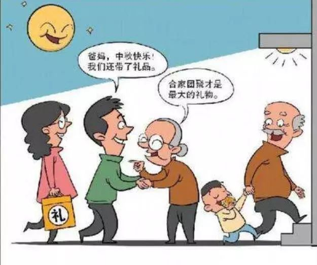 和林县农村土地制度改革让农民吃上定心丸系列报道之(二):失地农民话增收