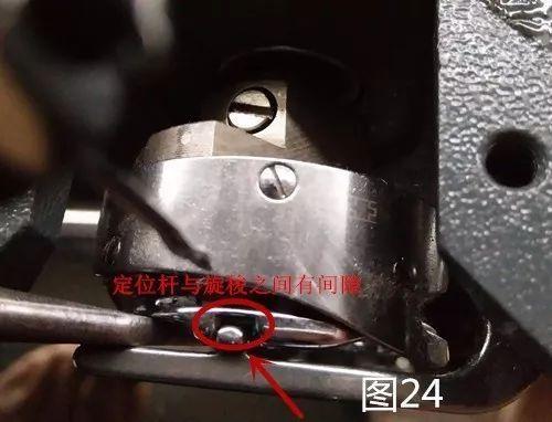 鼎诺机电绗缝机