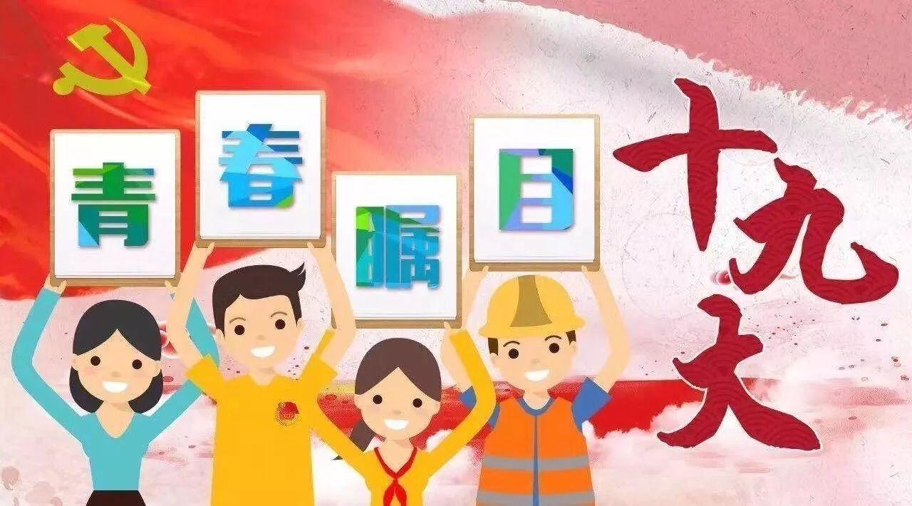 普华永道|2016年智能网联汽车报告(附pdf)