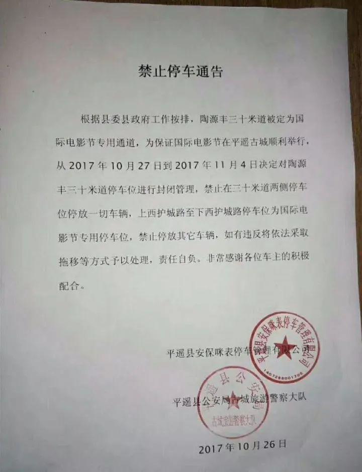 """检验应急处置能力上海石化 精细化工部开展""""双盲""""演练"""