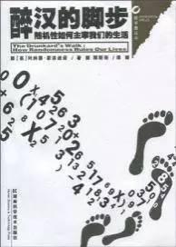 博鳌亚洲论坛上,妙语连珠的习近平曾说过哪些金句?
