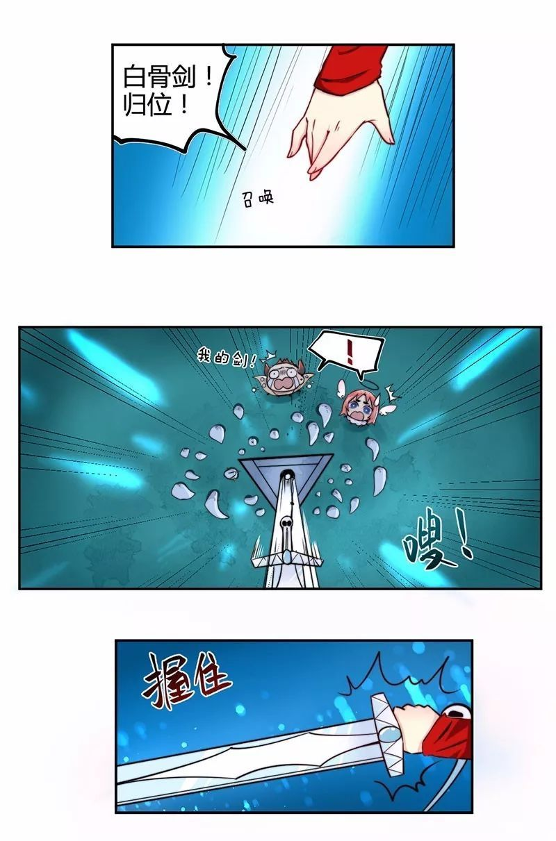 魅族X8未发布,但安兔兔跑分曝光了!会成为小米8SE的对手吗?