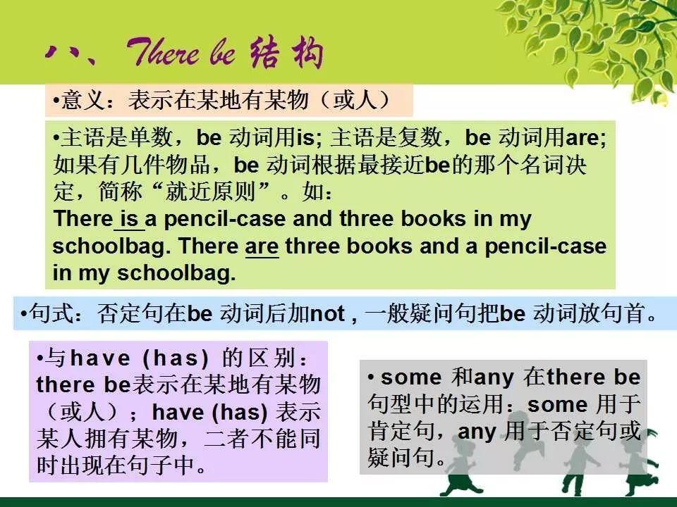 奚梦瑶和何猷君家人同游曼谷,四太称赞奚梦瑶是好女孩????