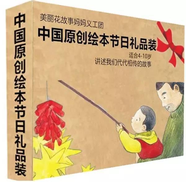 """你""""婚得起""""吗?武汉人结婚成本30年翻了千倍!"""
