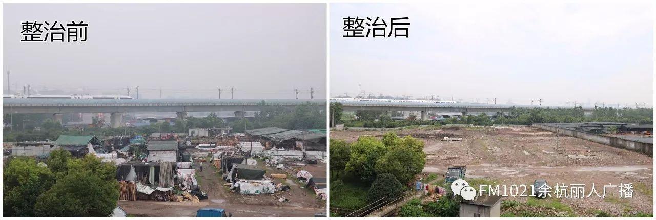 赏心乐事:唯美姚庄——时光隧道采风行(邹蕾)