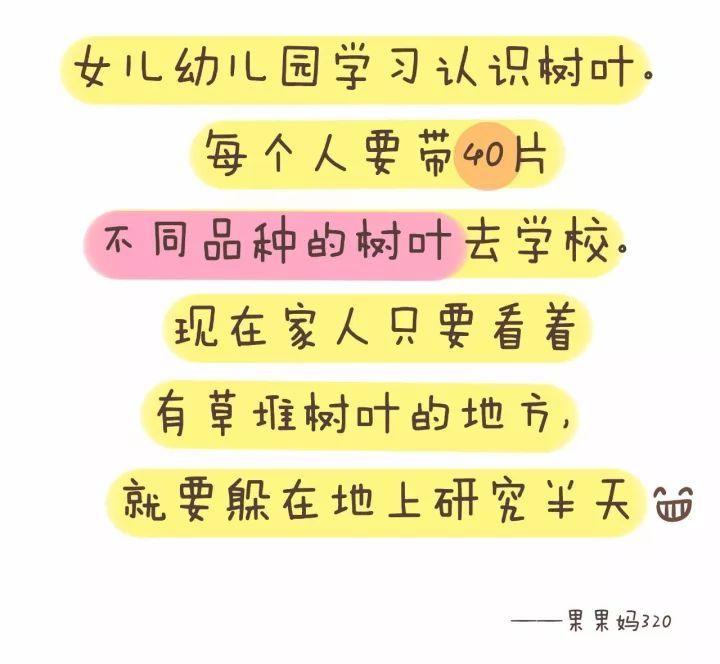 淄博房价持续数周稳定在7300元/㎡,淄博最大公租房开始报名,你心动了吗?