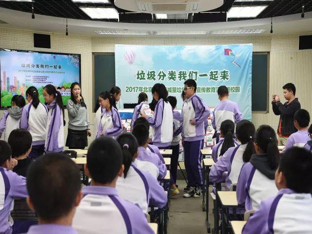 日本中小学的生命教育, 是我们的孩子最缺失的一课