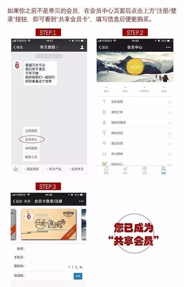 """徐晓东大战""""雷公太极""""——其实结局电影《师傅》早已经阐明"""