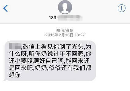 带宝宝去香港接种肺炎球菌疫苗,裕力健康医护集团