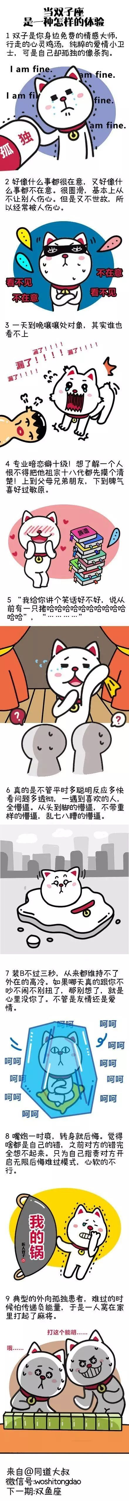 """警惕!福州一单亲妈妈被渣男""""骗财骗色"""",2个月没了13万!"""