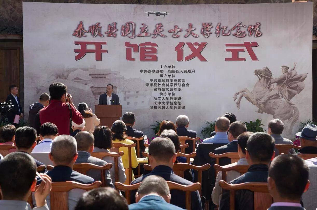 """河北最""""发达""""的5个县:2个在邢台,3个在邯郸"""