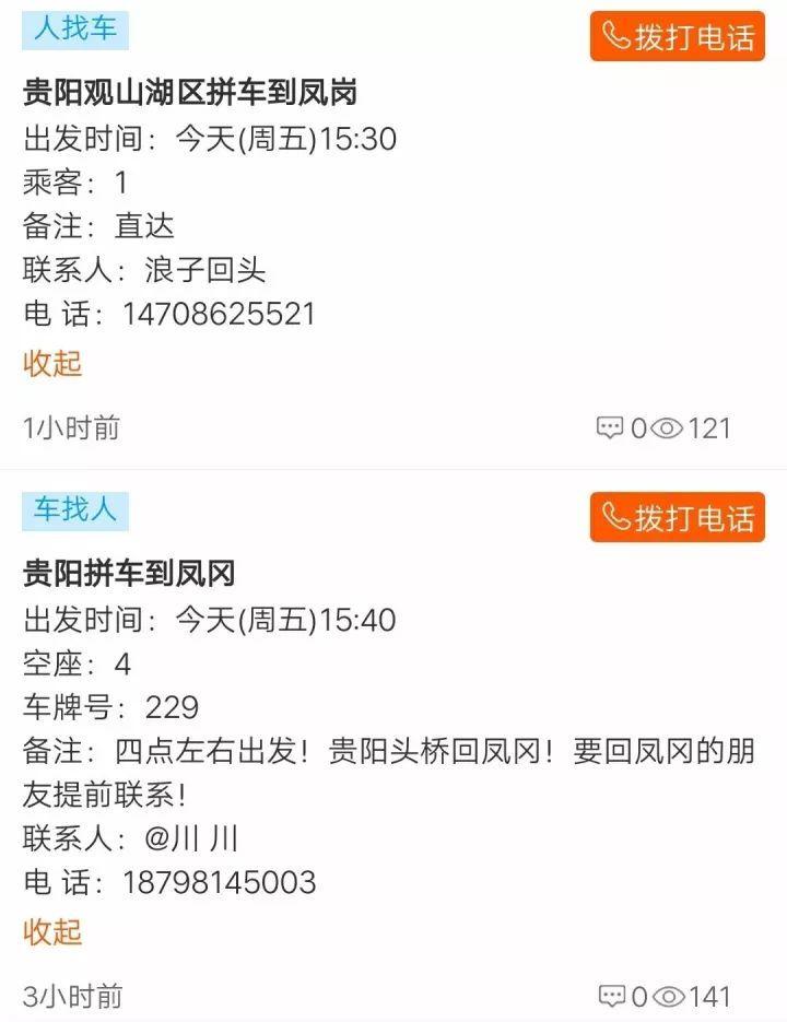 网友在苍老师微博评论区活捉蓝洞官博君,不好好道歉蹭什么热度?