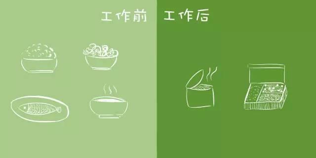 世界环境保护日:重庆一中院发布环境资源审判典型案例