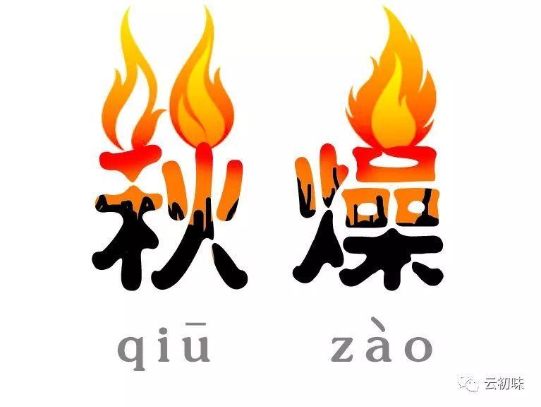 衡阳市公安消防支队2018年招录消防文员公告
