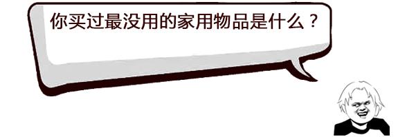 陈法拉以全科A佳绩毕业 成首位华人学生获颁戏剧表演硕士