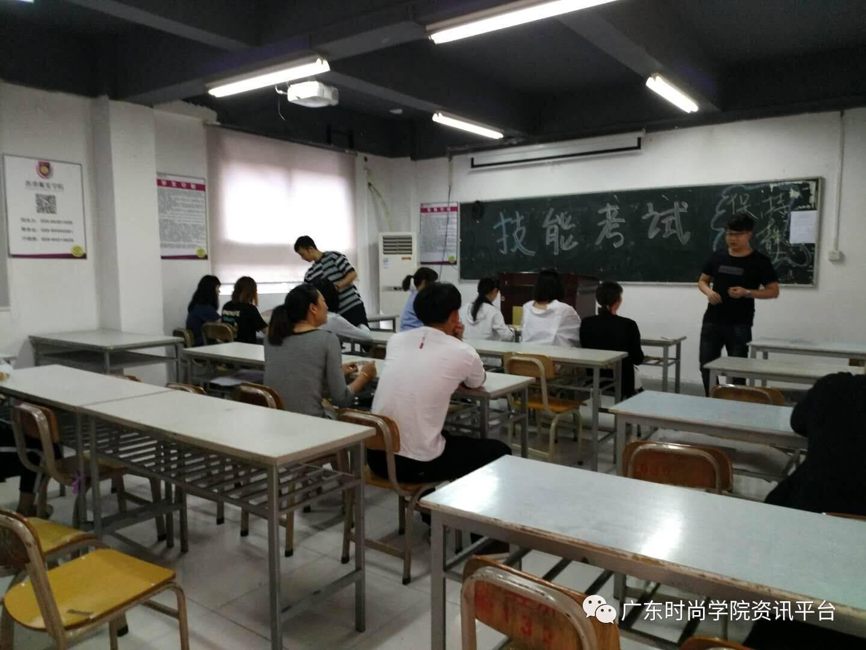 武汉香港服装设计学院吗_搜学搜课手机版