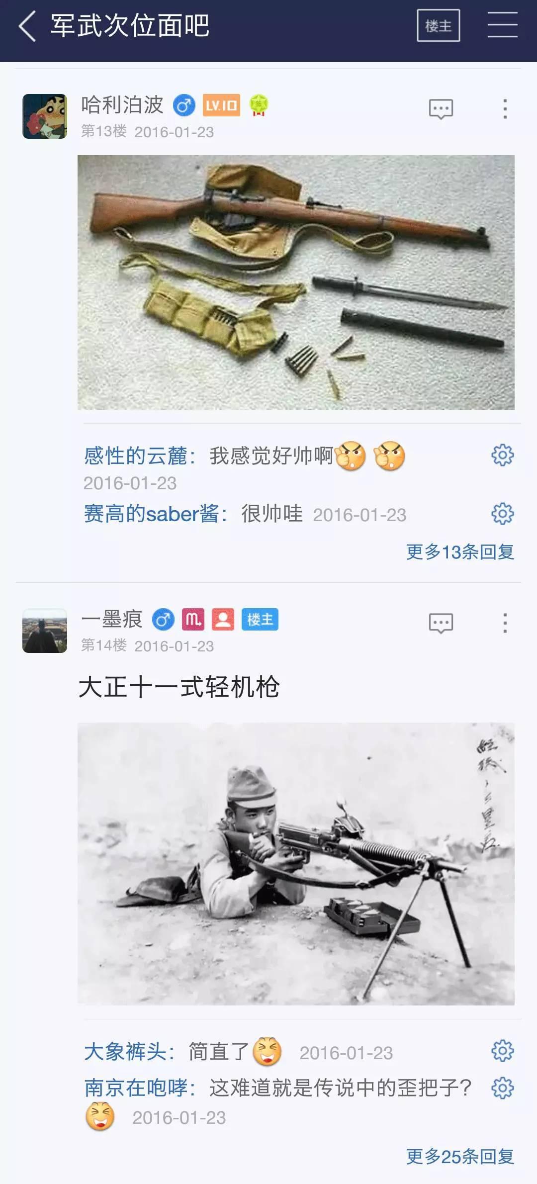 杭州9月土拍落幕:良渚地价破2万 星桥宅地价格封顶