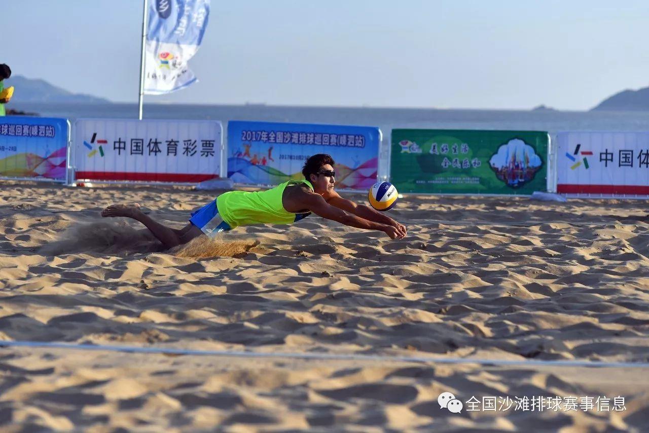 2017年全国沙滩排球巡回赛嵊泗站网页1.80合击传奇决赛名单产生
