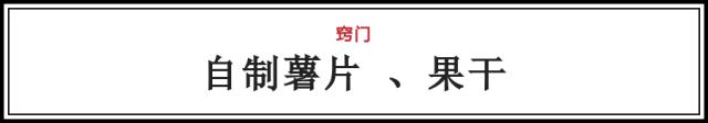 赵本山最性感女弟子,她人美波大身材火辣不输柳岩,如今成这样?