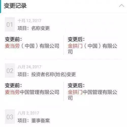 郑州一培训机构组织小升初选拔考试 教育局:关停
