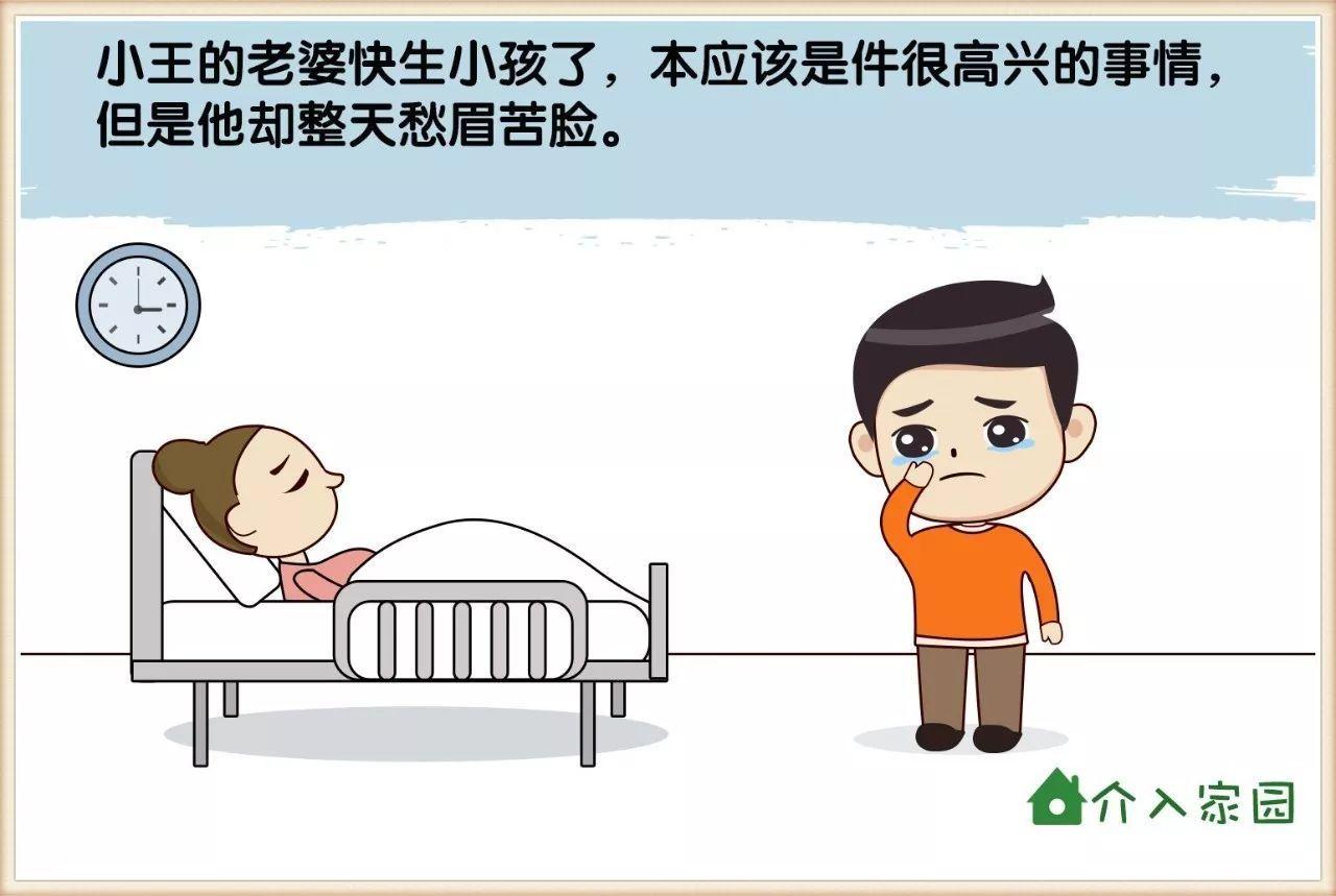 """人民日报:""""在中国,我更有安全感""""  ——国际人士点赞中国社会和谐稳定"""