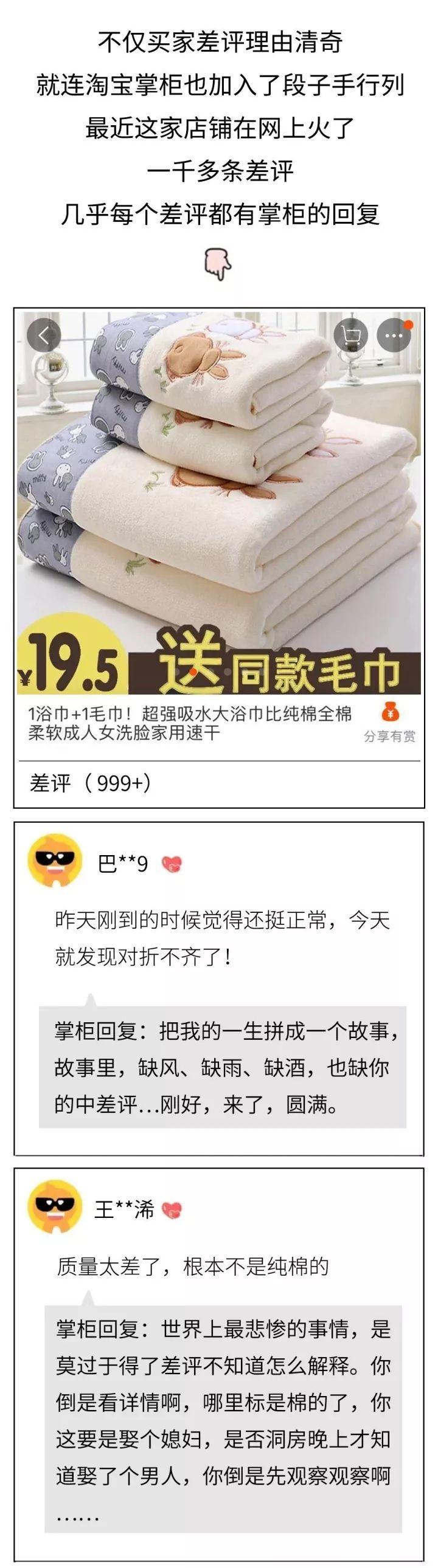 《锦绣未央2》定档,男主不变,唐嫣却被24岁的她取代,网友:收视率更稳了