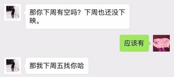 47岁陈鲁豫与霍建华谈到生孩子问题流泪, 曾因减肥导致厌食