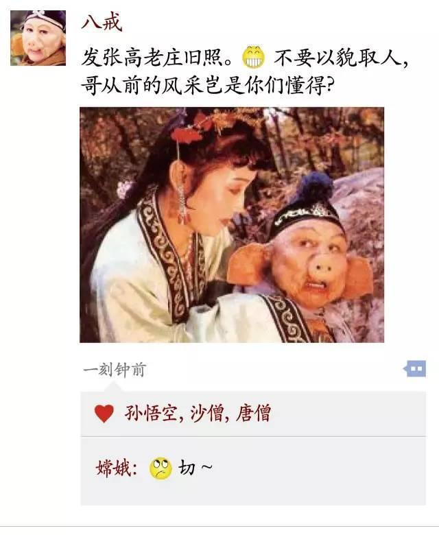 [如梦,如幻,蔚州古城]中国旅游日邂逅蔚州古城首届戏剧节