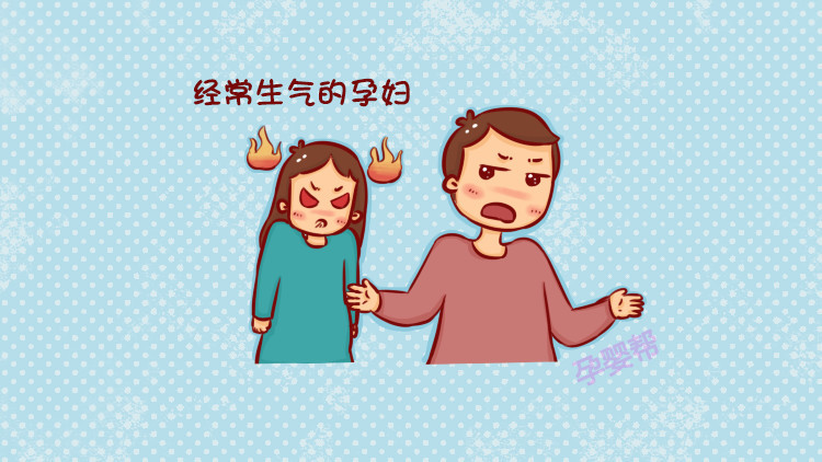 孕妇梦见和老公生气把手腕划流血了