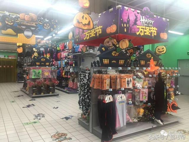 财经 正文  1) ,超市入口用kt板制作立体拱门一个,形象要突出万圣鬼节图片