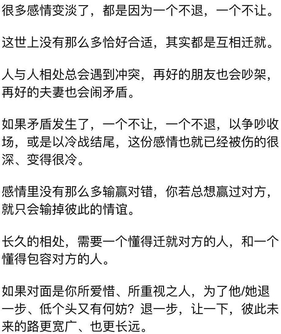 走进内蒙古!地合网赤峰市土地综合服务中心正式开业!!
