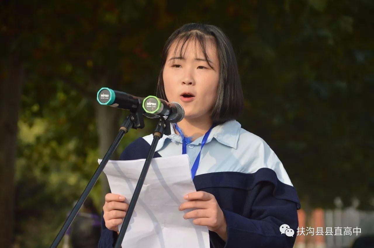 陈琼琳老师代表全体裁判员庄严宣誓图片