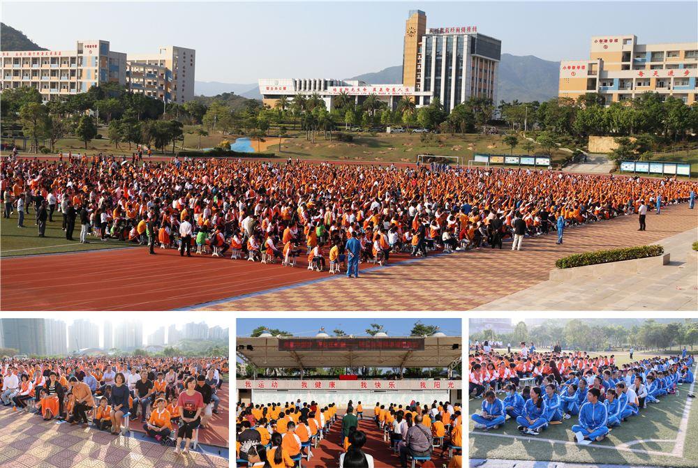 美丽中国梦 青春正能量——杨孟衡老师励志报告会在我