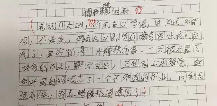 """极美!小城旗袍团队为曹妃甸""""马拉松""""赛道增色添彩"""