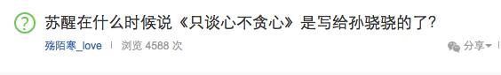 太原说|9月8日,注意,注意,太原滨河东西路将限时封闭!