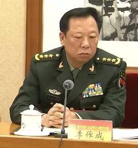 李作成,现任中央军委委员,军委联合参谋部参谋长