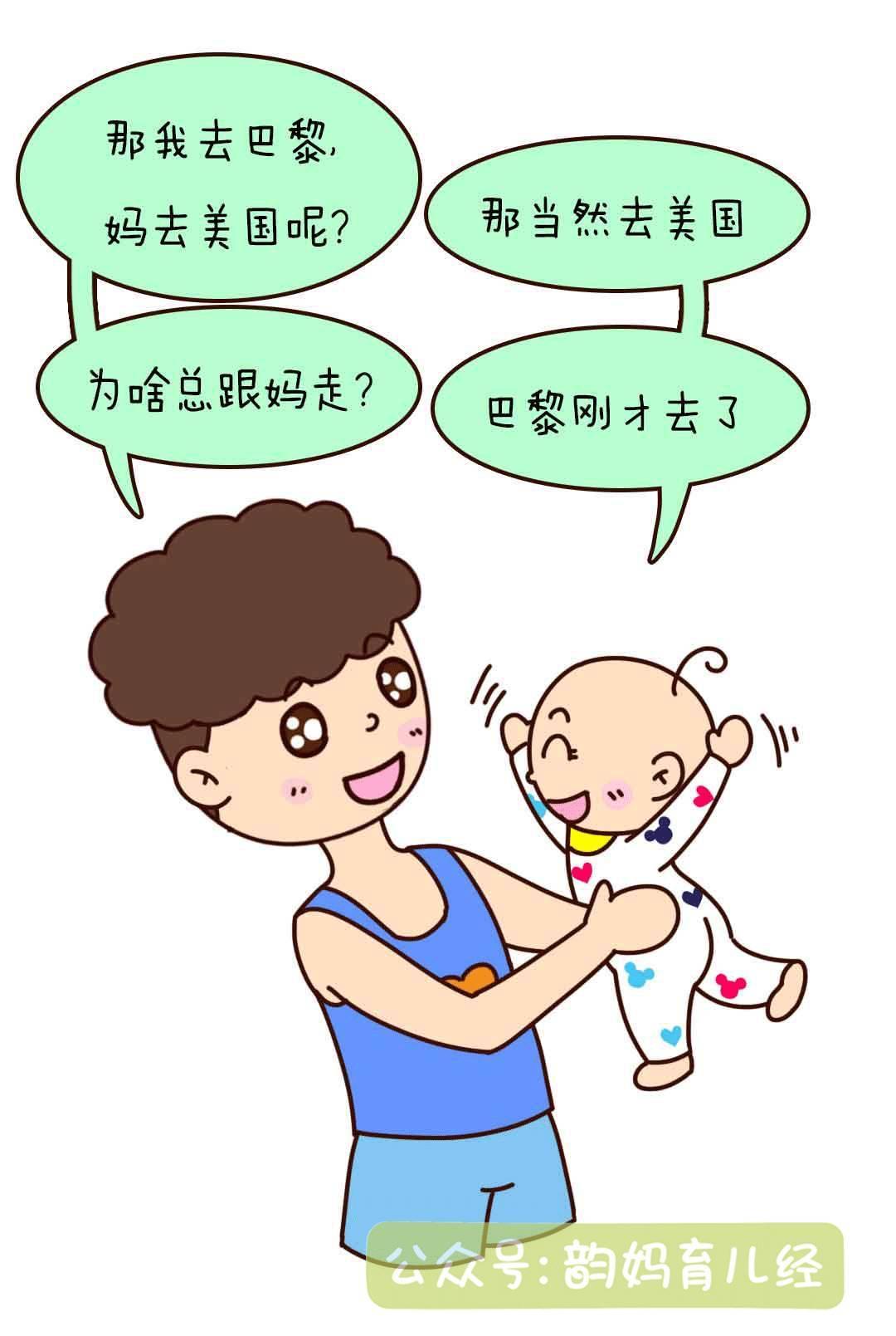 动漫 卡通 漫画 头像 1080_1609 竖版 竖屏图片